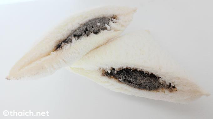 ルーペーン「ポケットサンドイッチ」