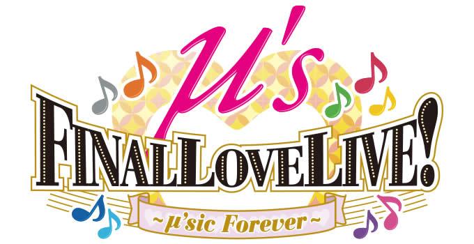 タイ・バンコクでライブビューイング決定「ラブライブ!μ's Final LoveLive! ~μ'sic Forever」