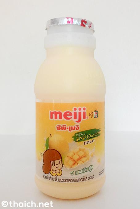 マンゴー牛乳