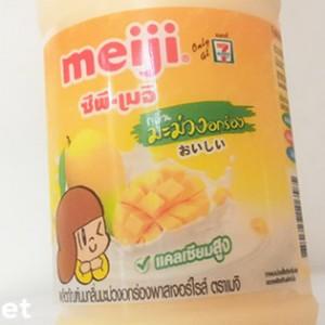 mango milk 2
