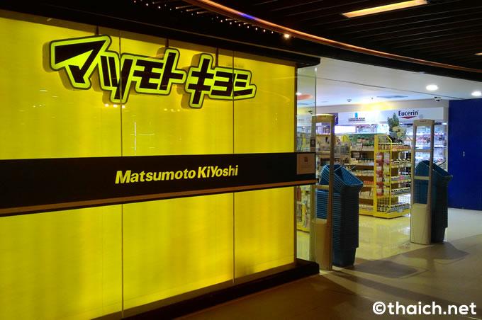 マツモトキヨシはタイのどこに出店していますか?
