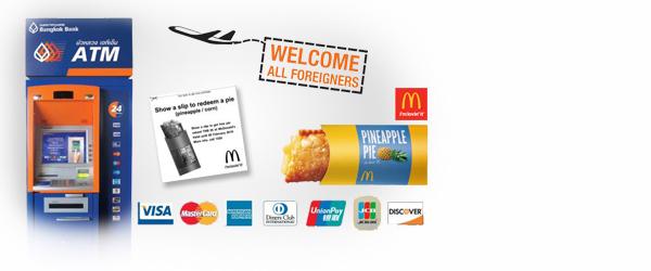 バンコク銀行のATMでお金をおろすとマクドナルドのパイが無料!