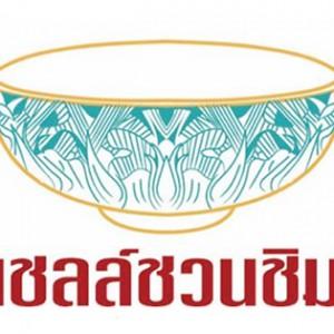 タイ版ミシュラン!?緑の丼マークは美味しい料理の証