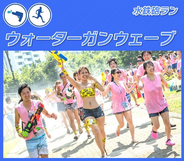 mizumatsuri 2016 (3)