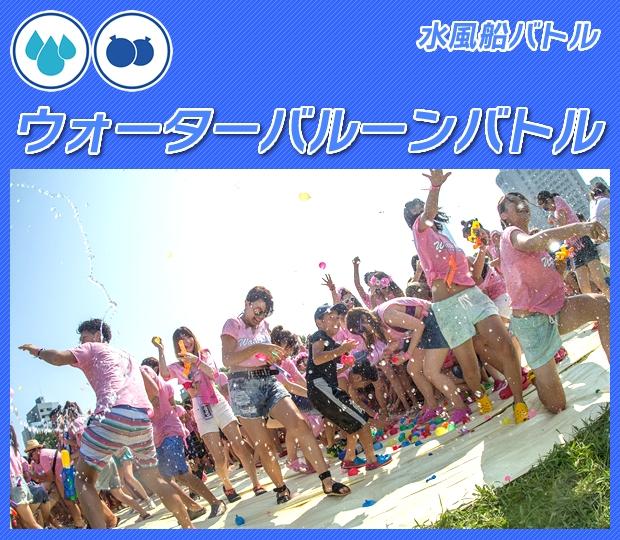 mizumatsuri 2016 (4)