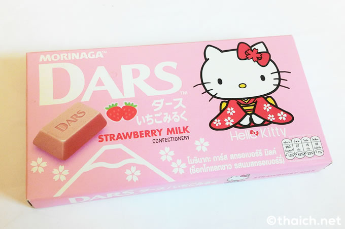 morinaga dars hello kitty