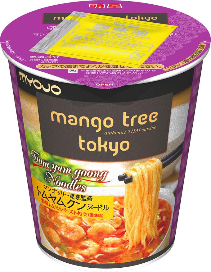 myojo mango tree tokyo