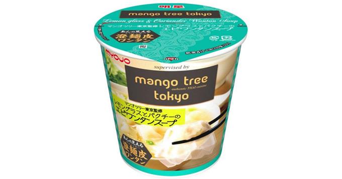 タイ料理の味「明星 マンゴツリー東京監修 レモングラスとパクチーのエビワンタンスープ」発売