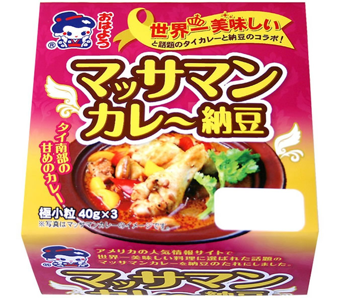 タイのカレーと納豆が衝撃コラボ!ヤマダフーズ「マッサマンカレー納豆」が日本全国で発売