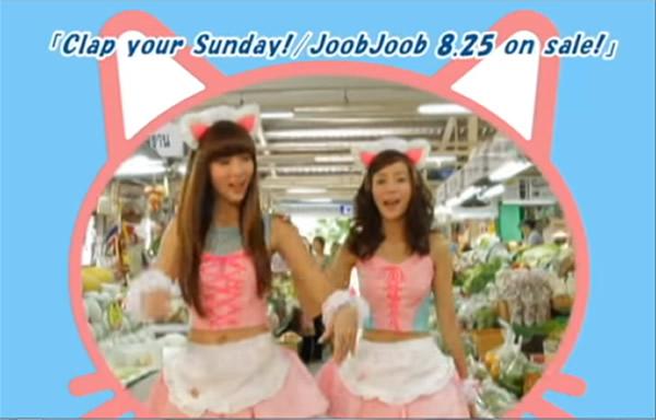 NEKO JUMP「Clap your Sunday!」PVフルバージョン公開中