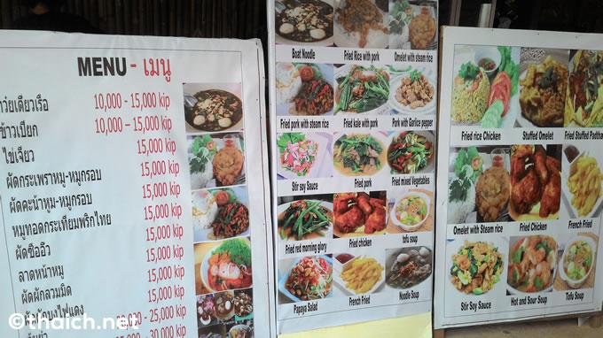 nihongo restaurant 03