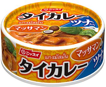 缶詰「ニッスイ タイカレー(マッサマン)」から添加物TBHQ検出で自主回収