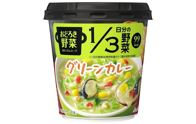 アサヒグループ食品「おどろき野菜 具だくさんスープ グリーンカレー」を日本全国で発売
