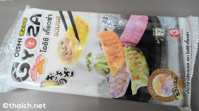 タイのセブンイレブン限定OISHIのカラフル餃子が旨い!タコヤキ入り餃子もあるよ!