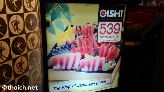 oishi j b 02