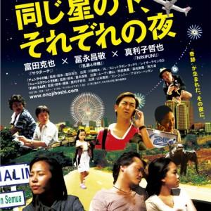 映画「チェンライの娘」がテアトル新宿、シネ・リーブル池袋ほかで2013年2月9日より公開