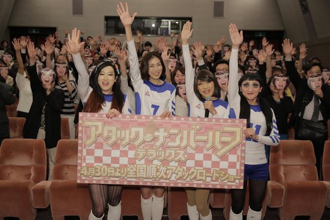 大林素子、オネエ軍団入りでタイ映画「アタック・ナンバーハーフ・デラックス」を応援