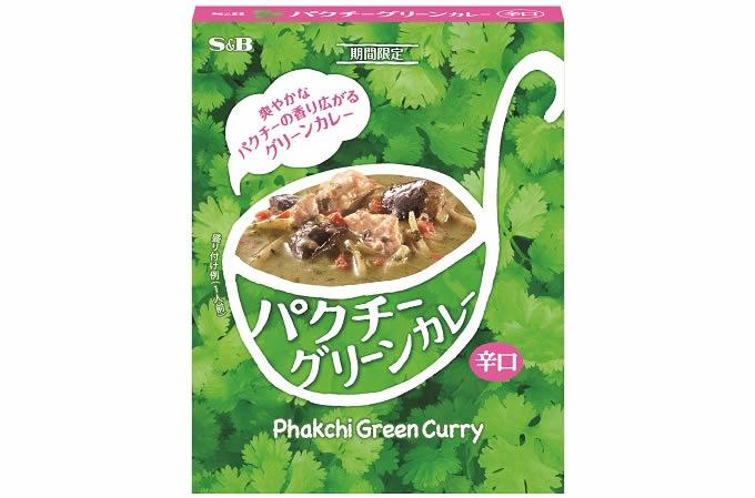 エスビー食品「パクチーグリーンカレー辛口」を日本全国で夏季限定発売