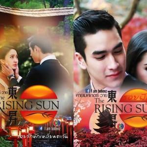 タイ人俳優が日本人を演じるタイTVドラマ「ライジング・サン」がタイ国内で2014年7月16日より放映開始
