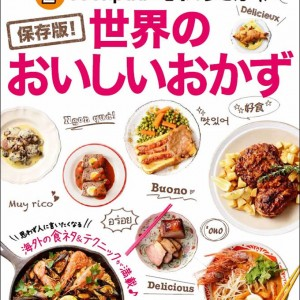 ryori book o1
