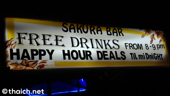サクラバー(SAKURA BAR)は無料のお酒あり!ラオス・バンビエンの夜遊び