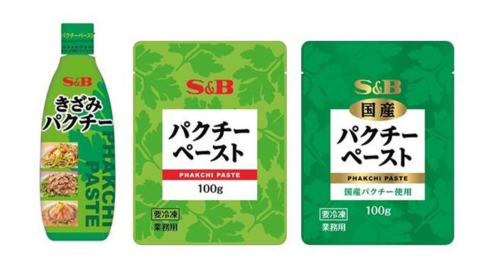 エスビー食品 「きざみパクチー290g」「パクチーペースト100g」「国産パクチーペースト100g」日本全国で発売