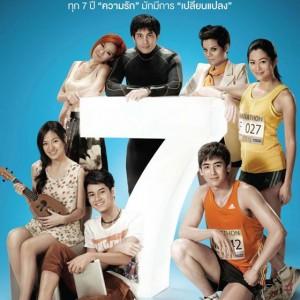 K-POPファンも必見!2PMニックン出演のタイ映画『セブン・サムシング』が第8回大阪アジアン映画祭で上映