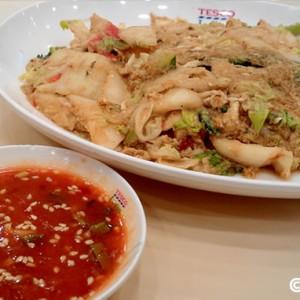 sukiyaki hen