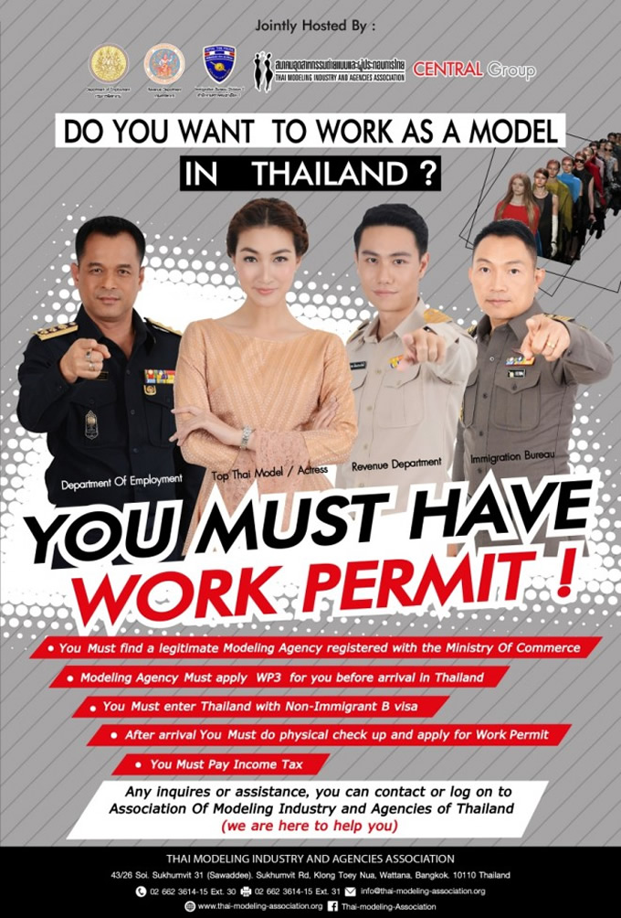 違法外国人モデルはNO!タイでのモデル活動には労働許可証を