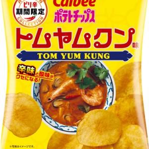 tomyam chips (3)