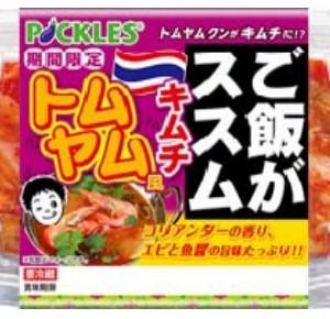 tomyam kimchi
