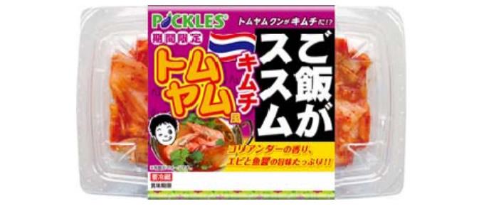 タイ料理と韓国料理の不思議なコラボ!「ご飯がススム トムヤム風キムチ」が新発売