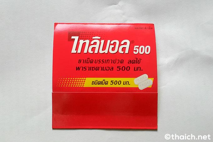 解熱鎮痛剤タイレノール(TYLENOL)