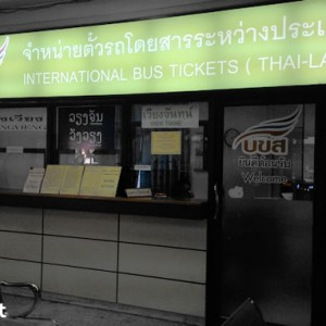 udon bus laos