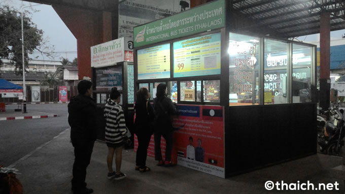 ラオス・バンビエンへはタイからも直行国際バスあり!ウドンタニとノンカーイからの時刻表と料金