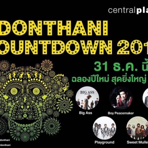 udonthani countdown 2016