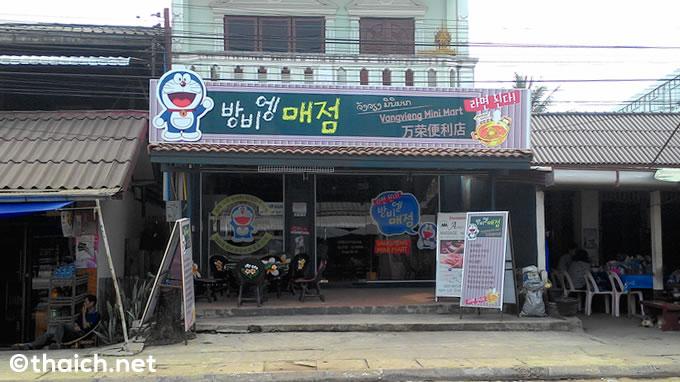 とにかく韓国人だらけのラオス・バンビエン、ハングルの看板があちこちに