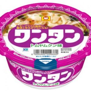 「マルちゃん ワンタン トムヤムクン味」が日本全国で2015年3月16日発売