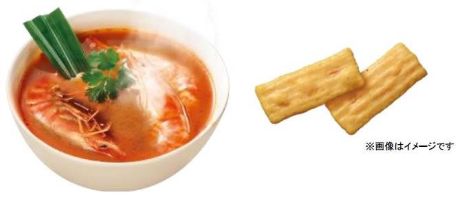 亀田製菓 おつまみスナック「やみつきのトムヤムクン」を日本全国で発売